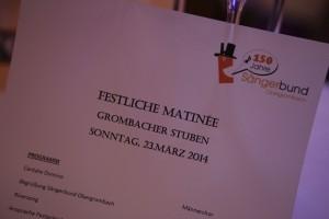 I-020_Matinee